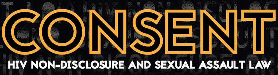 Consent banner bio