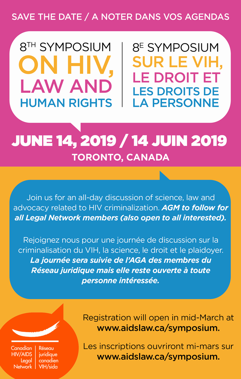 Save the Date: 8th Symposium on HIV, Law and Human Rights